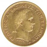 10 Drachmen Georg I.
