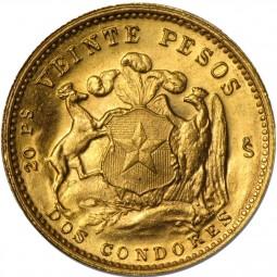 20 Peso Chile
