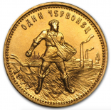10 Rubel Tscherwonetz / 10 Stück