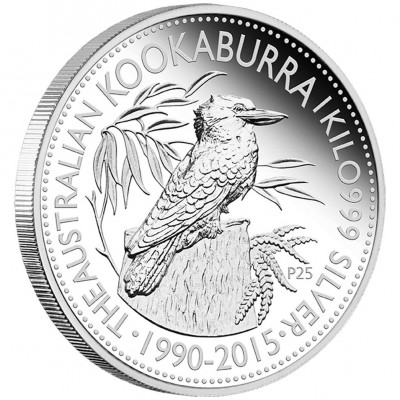 Kookaburra 1 kg