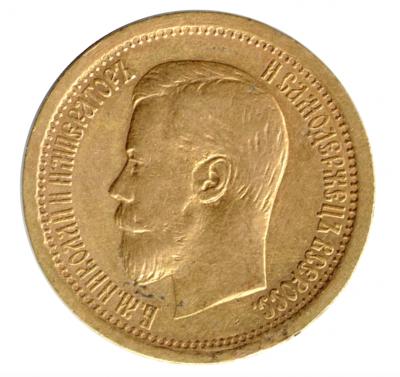 7,5 Rubel Nikolaus II.