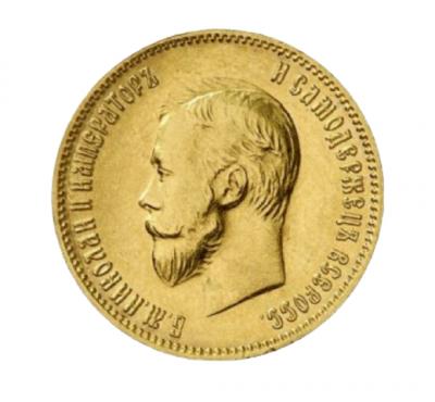 10 Rubel Nikolaus II.